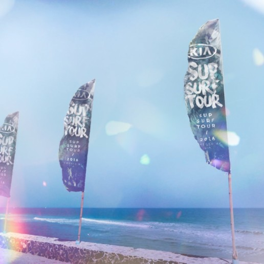 Kia Beach Bannere Design